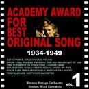 映画音楽大全集 アカデミー賞 歌曲賞受賞曲集1 1934-1949/ブラノン・ストリングス・オーケストラ、ブラノン・ウインド・アンサンブル