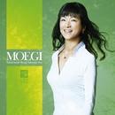 Moegi/井上ゆかり 竹中俊二 デュオ