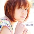 Clarte/辻林美穂