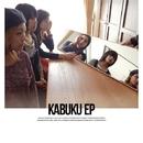 KABUKU EP/tricot