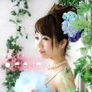 love letter/結愛