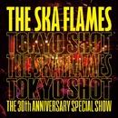 Tokyo Shot with 鮎川誠/THE SKA FLAMES