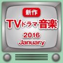 海外TVドラマ音楽VOL1/スターライト オーケストラ&シンガーズ