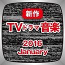 海外TVドラマ音楽VOL2/スターライト オーケストラ&シンガーズ