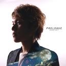 PROLOGUE/KYOHEI×HEY