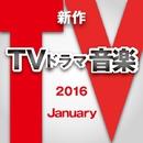 海外TVドラマ音楽VOL3/スターライト オーケストラ&シンガーズ