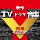 海外TVドラマ音楽VOL4/スターライト オーケストラ&シンガーズ