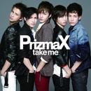 take me (Never盤)/PrizmaX
