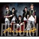 REBORN(黄盤)/PrizmaX