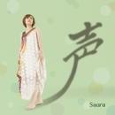 声 SpecialDisc 春夏秋冬/Suara
