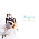 Premier (PCM 96kHz/24bit)/ピアノトリオミュゼ