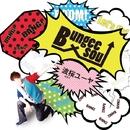 Bungee soul/波桜ユーヤ