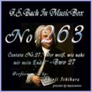 カンタータ第27番 たれぞ知らん、わが終りの近づけるを BWV27/石原眞治
