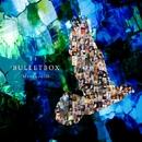 BULLETBOX/MeteoroiD