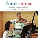 Soiree intime/豊田弓乃 海老彰子
