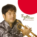 Trumpet Japonesque (PCM 96kHz/24bit)/神代修