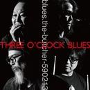 Three O'Clock Blues/blues.the-butcher-590213