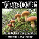 Tornado Thrashing Bomber~全世界総メタル化計画~/Tainted DickMen