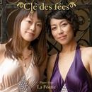Cle des fees/ピアノデュオ ラ・フェリ
