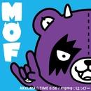 AKKUMA☆TIME 6:66/mgmg(はぁと)はっぴー/MOF