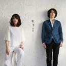 碧と朱の世界-アオトアカノセカイ-/BLUE SUGAR SPIRITS