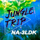 Jungle trip (PCM 48kHz/24bit)/NA-3LDK
