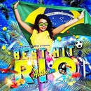 LATINO PARTY MIX presents BEST HIT RIO ANTHEM mixed by DJ SAFARI/DJ SAFARI