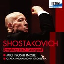 ショスタコーヴィチ:交響曲 第7番 「レニングラード」/大阪フィルハーモニー交響楽団