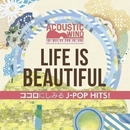 LIFE IS BEAUTIFUL~ココロにしみるJ-POP HITS! feat. Iwami Kazuhiko,Hara Kanako/Acoustic Wind