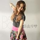 Dancing Doll/影山リサ