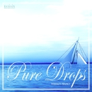 ピュア・ドロップス ~自律神経を整え 中から美活~/Weekly Piano