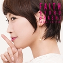 FAITH (Global Edition)/大橋歩夕