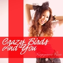 Crazy Birds And You/影山リサ