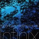 Japanese healing music/Infinix