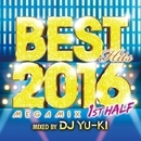 BEST HITS 2016 Megamix 1st Half Mixed by DJ YU-KI/DJ YU-KI