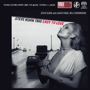 Easy To Love (PCM 96kHz/24bit)/Steve Kuhn Trio