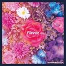 Flavor/MARQUEE BEACH CLUB