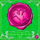 Weekly Best Hits Vol.30 2016(オルゴールミュージック)/西脇睦宏