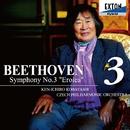 ベートーヴェン : 交響曲第 3番「英雄」/小林研一郎 & チェコ・フィルハーモニー管弦楽団
