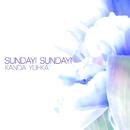 Sunday! Sunday!/神田優花
