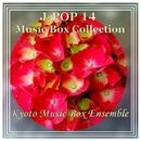 J-POP 14 Music Box Collection/Kyoto Music Box Ensemble