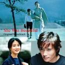 「美しい彼女(韓国ドラマ)」オリジナル・サウンドトラック/ホン・ジョンミョン、イ・ヒソン他