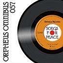 オルフェウス復興支援オムニバス「SONGS FOR PEACE」057/櫂 (kai)