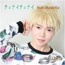 チュナイチュナイ (feat. Mashilla)/ppパナップ