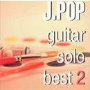 JPOPギターベスト2/竹内永和