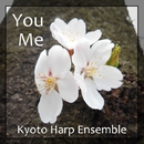 J-POP Harp Collection YouMe/Kyoto Harp Ensemble