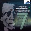 マーラー 交響曲第 7番/ウラディーミル・アシュケナージ/チェコ・フィルハーモニー管弦楽団