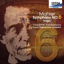マーラー: 交響曲第6番「悲劇的」/ウラディーミル・アシュケナージ/チェコ・フィルハーモニー管弦楽団