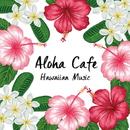 Aloha Cafe -Hawaiian Music-/Relaxation Lab