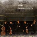 モーツァルト: 弦楽四重奏曲 ハ長調 K. 465 「不協和音」 / クラリネット五重奏曲 イ長調 K. 581/ウェールズ弦楽四重奏団 & 金子平